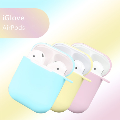 3 in 1 Protective Silicon Apple Airpods ...