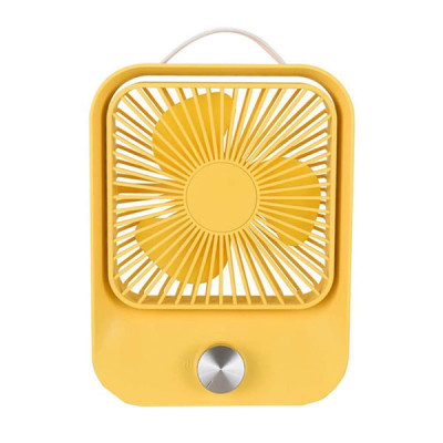 Stepless Rechargeable Speed Control Table Fan - Yellow