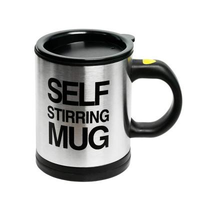 Self Stirring Coffee Mug Cup