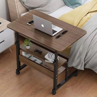 Portable Adjustable 3 Tier Laptop Desk