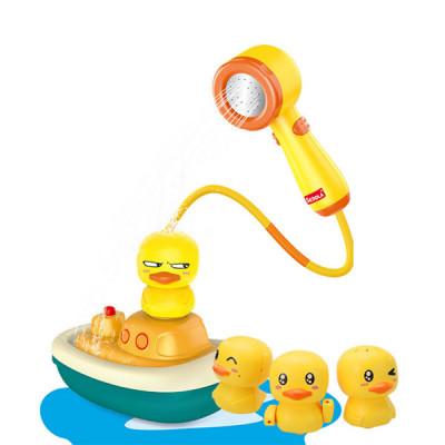 Water Spray Sprinkler Kids Shower Bath Toys