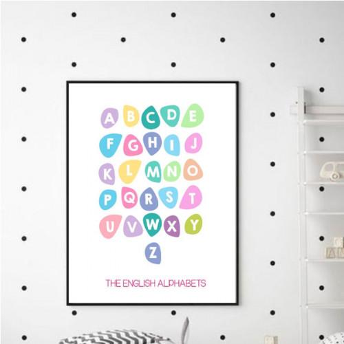 English Alphabets Nursery Frame - 20 CM ...