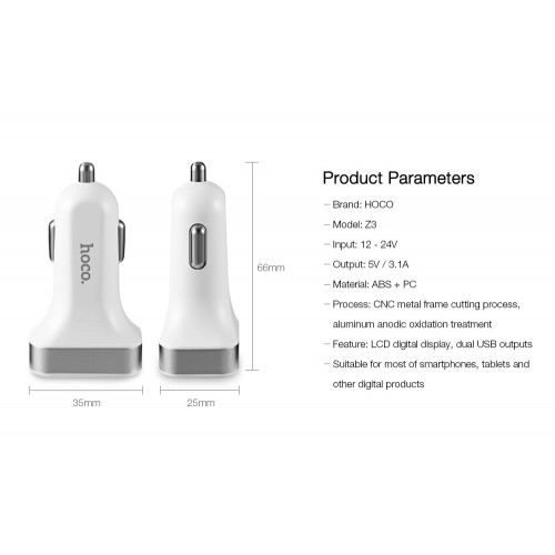 HOCO Z3 Smart Car Charger 3.1A Dual USB...