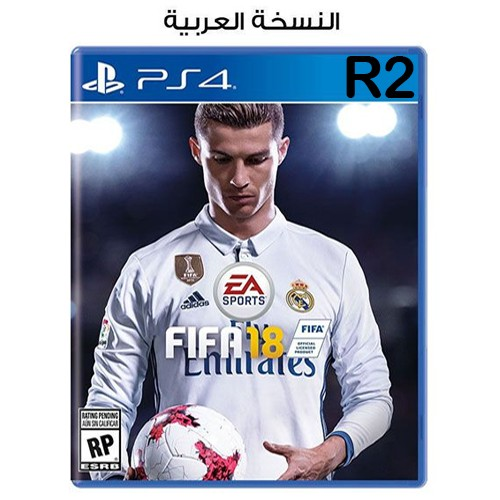 FIFA 18 (Arabic) Game for PS4 - R2