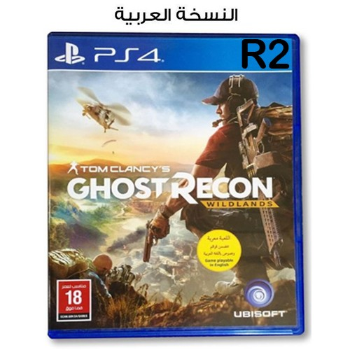Ghost Recon Wildlands (Arabic) Game for ...